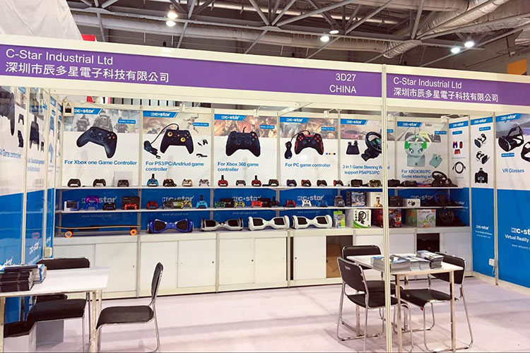 C-STAR on the HK Global Sources Electronics Fair, April 2017