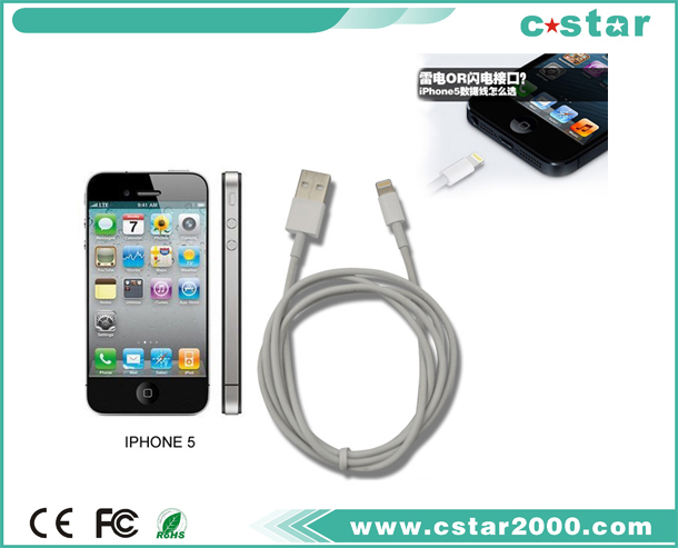 For iPhone5 Lightning Data Cable